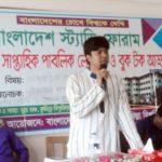 কুবিতে বাংলাদেশ স্টাডি ফোরামের অনুষ্ঠানে ইমরান মাহফুজ