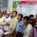 চৌদ্দগ্রামে বিএনপি'র সদস্য সংগ্রহ ও দ্বি-বার্ষিক কাউন্সিল অনুষ্ঠিত