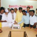 কুমিল্লা ফটো সাংবাদিক ফোরামের ১৫তম প্রতিষ্ঠা বার্ষিকী পালিত
