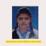 বি-পাড়ায় এসএসসি পরীক্ষায় ফেল করায় আত্মহত্যা করলেন এক ছাত্রী
