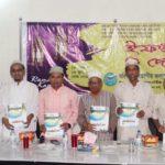 কুমিল্লায় বরিশাল বিভাগীয় কল্যাণ সমিতির ইফতার মাহফিল অনুষ্ঠিত