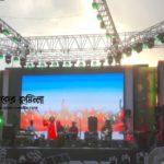 জনসমুদ্রে রূপ নিয়েছে কুমিল্লায় উন্নয়ন কনসার্টে