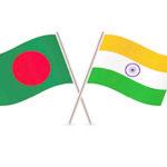 বাংলাদেশ ভারত বন্ধুত্বপূর্ণ সম্পর্ক: কমেছে সীমান্ত হত্যাকাণ্ড
