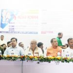 কুমিল্লায় জাতীয় ছাত্র সমাজের দ্বি-বার্ষিক সম্মেলন অনুষ্ঠিত