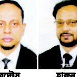কুমিল্লা জেলা আইনজীবী সমিতির নির্বাচনে সভাপতি-সেক্রেটারিসহ আ'লীগ ১৩ পদে বিজয়ী