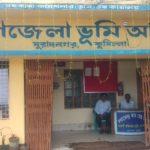 মুরাদনগরে আগামীকাল বুধবার থেকে শুরু হচ্ছে ভূমি সেবা সপ্তাহ