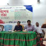 কুমিল্লা জেলা দলিল লেখক সমিতির বিশেষ সভা অনুষ্ঠিত