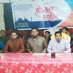 সামাজিক সংগঠন 'পাশাপাশির' ইফতার অনুষ্ঠান
