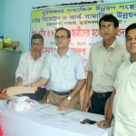 মুরাদনগর সামাজিক উন্নয়ন সংস্থার উদ্যোগে দরিদ্র মেধাবী শিক্ষার্থীদের মাঝে বৃত্তি প্রদান