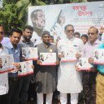মুজিব বর্ষ উপলক্ষে চাঁদপুরের ফরিদগঞ্জে চলছে 'বঙ্গবন্ধু উৎসব'
