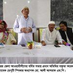 কুমিল্লা উত্তর জেলা আওয়ামীলীগের বর্ধিত সভা অনুষ্ঠিত