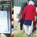 কুমিল্লায় পরীক্ষাকেন্দ্রে মোবাইল নেয়ায় শিক্ষককে অব্যাহতি