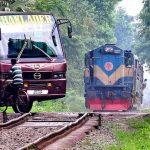 কুমিল্লায় দুই শতাধিক অবৈধ রেল ক্রসিংয়ে, বাড়ছে দুর্ঘটনা ঝরছে প্রাণ