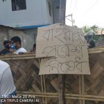 কুমিল্লার বরুড়ায় করোনার উপসর্গ নিয়ে মারা গেছেন এক ব্যক্তি