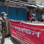 কুমিল্লায় রবিবারে ৭৯ জনের করোনা শনাক্ত: সবচেয়ে বেশি দেবিদ্বারে
