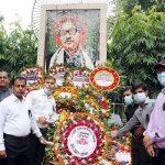 কর অঞ্চল কুমিল্লার শোক দিবস পালন