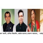 দাউদকান্দি উপজেলা নির্বাচন: আ'লীগে ৪ মনোনয়ন প্রত্যাশী, বিএনপির একক প্রার্থী ঘোষণা