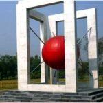 কুমিল্লার বরুড়া উপজেলার মুক্ত দিবস আজ