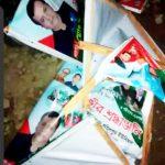 চান্দিনায় স্বাধীনতার সুবর্ণজয়ন্তীর বিলবোর্ড ভেঙ্গে দেয় দুর্বৃত্তরা