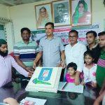 কুমিল্লা উত্তর জেলা যুবলীগের উদ্যোগে শেখ রেহানার জন্মদিন উদযাপন