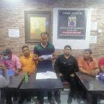 কাতারে আল মক্কা কাতার প্রবাসী কল্যাণ সমবায় সমিতির কমিটি গঠন